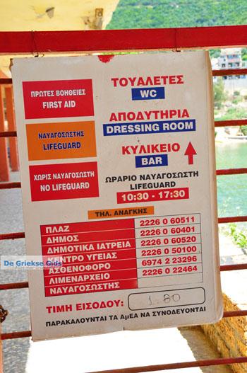 Aedipsos (Aidipsos) | Noord-Evia Griekenland | Foto 25